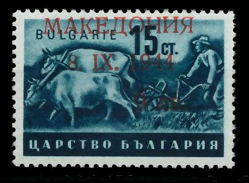 36296-mazedonien-4.JPG?PIC